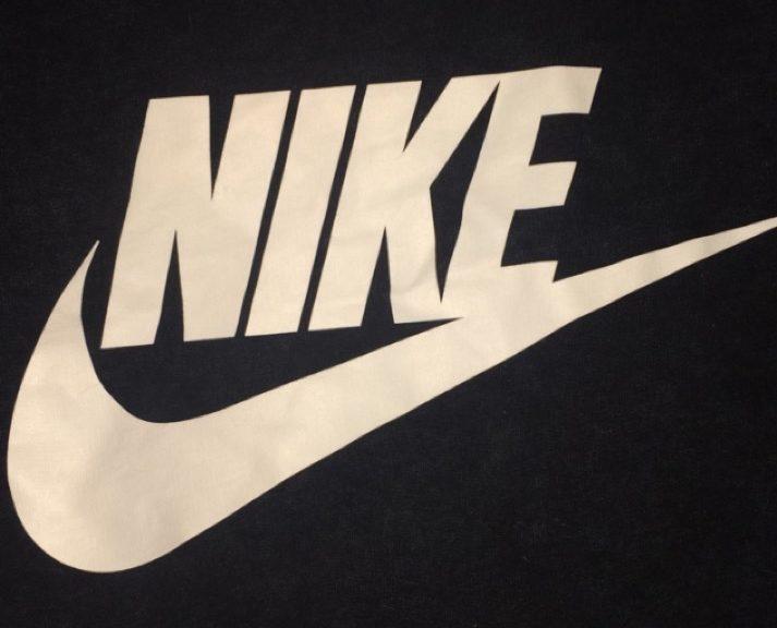 The iconic Nike swoosh